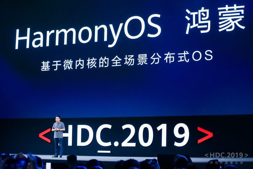 Huawei anuncia su nuevo sistema operativo llamado:HarmonyOS
