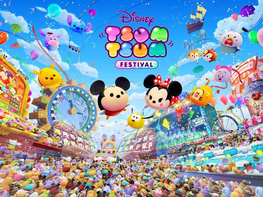 ¡Disney TSUM TSUM FESTIVAL llega a Switch el 8 de noviembre de2019!