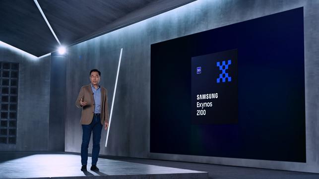 Samsung establece un nuevo estándar para los procesadores móviles de gama alta con Exynos2100